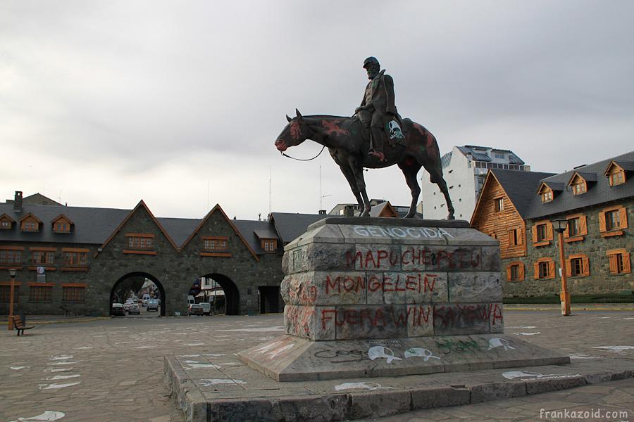 http://travel.frankazoid.com/reports/201009_Bariloche/IMG_5794.jpg