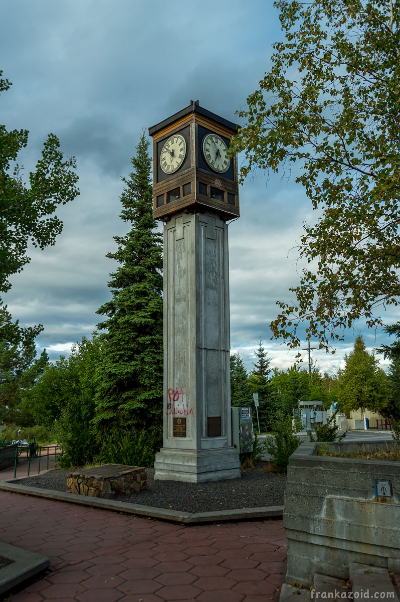 Fairbanks clock tower